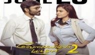 Here's when 'VIP-2' trailer and audio will release