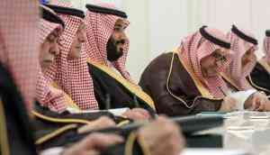 Saudi royal family shenanigans: meet the unexpected new king-to-be
