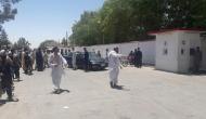अफ़ग़ानिस्तान: काबुल में बैंक के बाहर आत्मघाती हमला, 29 की मौत