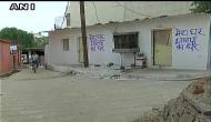 दादागीरी: भाजपा कार्यकर्ताओं ने लिखा- मेरा घर भाजपा का घर
