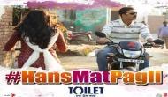 Toilet एक प्रेम कथा: सुनिए अक्षय की फ़िल्म का दिलकश गाना 'हंस मत पगली'