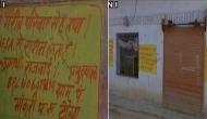 NHRC issues notice to Rajasthan Govt. over Dausa humiliating graffiti