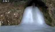 पवित्र गुफा में 'बाबा बर्फानी' का पहला दर्शन