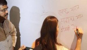 भाजपा सांसद मीनाक्षी लेखी को हिंदी में 'स्वच्छ' लिखना नहीं आता!
