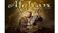 First poster: Adnan Sami makes acting debuts with 'Afghan: In Search of Home'