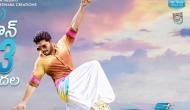 Duvvada Jagannadham: Allu Arjun emerges top Telugu actor to have maximum Rs 10 crore grossers in Nizam