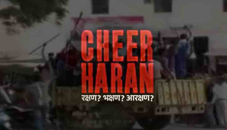 Cheerharan, or Haryana's shame: film on Jat agitation searches for the truth