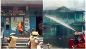 TMC office set on fire in Darjeeling