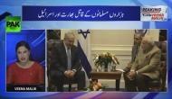 वीना मलिक ने PM मोदी के इज़रायल दौरे को लेकर उगला ज़हर