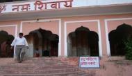 बिहार में महादलित महिलाओं को मंदिर में प्रवेश से रोका