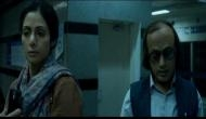 Sridevi starrer 'MOM' shows growth at Box-Office