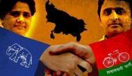 मायावती, अखिलेश साथ-साथ, BSP ने फूलपुर और गोरखपुर उपचुनाव में सपा का किया समर्थन!