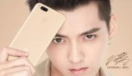 इस माह आएगा ड्युअल रीयर कैमरा से लैस सस्ता Xiaomi 5X स्मार्टफोन