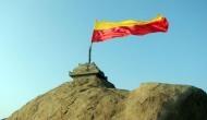 कर्नाटक को कश्मीर की तरह चाहिए अलग झंडा