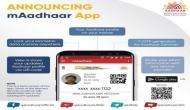 ज़रूरी ख़बर: mAadhaar ऐप हुआ लॉन्च, ख़त्म हुई बड़ी टेंशन