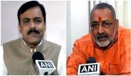 Rahul sure shot route to 'Congress Mukt Bharat', says BJP