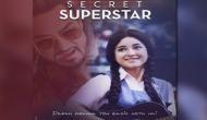 आमिर ख़ान की 'सीक्रेट सुपरस्टार' का गाना 'मैं कौन हूं' रिलीज