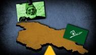 कश्मीर में अनुच्छेद 35ए को बचाने के लिए हुर्रियत का बंद