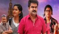 Sarvopari Palakkaran: Anoop Menon, Aparna Balamurali, Anu Sithara starrer opened to good reports