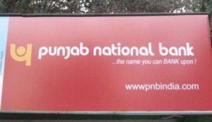 PNB में सामने आया करोड़ों का फर्जीवाड़ा, विदेश ट्रांसफर किए गए पैसे