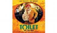 'टॉयलेट: एक प्रेम कथा' पार्ट 2 का पहला लुक ट्विंकल खन्ना ने किया जारी