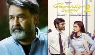 Kerala box office: After Rajinikanth's Kabali, Mohanlal - Antony Perumbavoor's  Aashirvad Cinemas to release Dhanush starrer VIP 2 in 200 screens