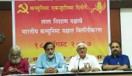 Lal Nishan Party merges with CPI, calls this a precursor for unification of Left forces