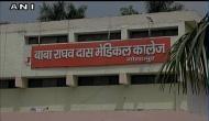गोरखपुर: BRD मेडिकल कॉलेज में 30 बच्चों की मौत पर सियासत तेज़