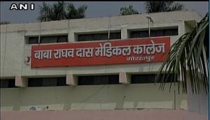 कब्रगाह बना बीआरडी मेडिकल कॉलेज, 24 घंटे में 19 बच्चों की मौत