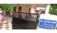 Gorakhpur: Despite restriction, doctors at BRD hospital have private practices