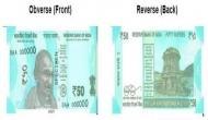 जानिए 50 रुपये के नए नोट की 10 अनजान बातें