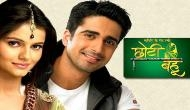 Rishi Khurana plays troublemaker in new show