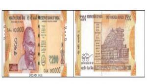 शुक्रवार से मिलेगा 200 रुपये का नोट, ये हैं ख़ासियतें