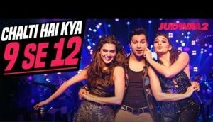 'Judwaa 2' splash of love, comedy in new poster