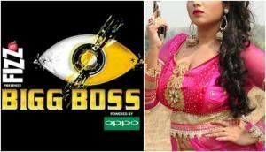Bigg Boss 11: After Sambhavna Seth and Mona Lisa, this Bhojpuri actress to be a part of the show