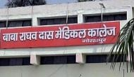 Gorakhpur tragedy: CMS office clerk arrested