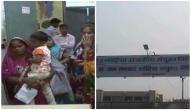 UP horror: 49 children die at Farrukhabad hospital, FIR registered against CMO, CMS
