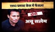 1993 मुंबर्इ ब्लास्ट: राशिद-ताहिर को फांसी, सलेम-करीमुल्ला को उम्रकैद, रियाज़ को 10 साल की कैद