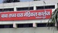 Gorakhpur: 16 kids die at BRD Medical College in last 24 hours