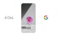 जल्द लॉन्च होने वाले स्मार्टफोन Google Pixel 2 के फीचर्स हुए लीक!