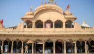 शर्मनाक: मथुरा के मशहूर मंदिर में महिला से गैंगरेप, CCTV में कैद हुई वारदात
