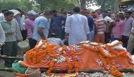 Uttar Pradesh: Wreath laying ceremony of BSF constable held in Balia