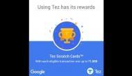 Google Tez: लेटेस्ट पेमेंट ऐप के जरिये 1051 रुपये तक कमाने की धांसू ट्रिक