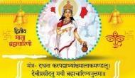 Navratri 2017: Here is how to worship Goddess Durga's second avatar
