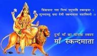 Navratri 2017: Here is how to worship Goddess Durga's fifth avatar