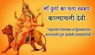 Navratri 2017: Here is how to worship Goddess Durga's sixth avatar