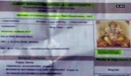 Lord Ganesha to write 'commerce exam' at Bihar University