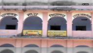 Gaya: This government school has no toilets