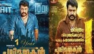 1 Year Of Mohanlal's Pulimurugan: Check out all-India records set by Malayalam cinema's first Rs 100 crore blockbuster