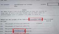 कश्मीर के सवाल पर बिहार शिक्षा विभाग की बड़ी गलती हुई वायरल